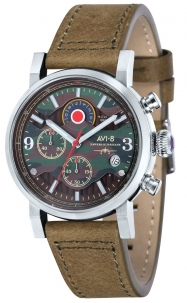 AVi-8 Nation HAWKER HURRICANE SPINNING ROUNDEL EDITIONS
